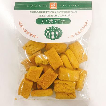 ナチュラルクッキー かぼちゃ 【茎工房】のパッケージ画像