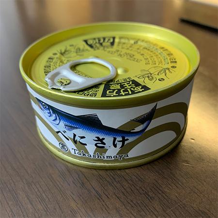 べにさけ水煮 【高島屋】【缶】のパッケージ画像