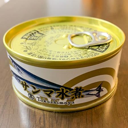 さんま水煮 【高島屋】【缶】のパッケージ画像