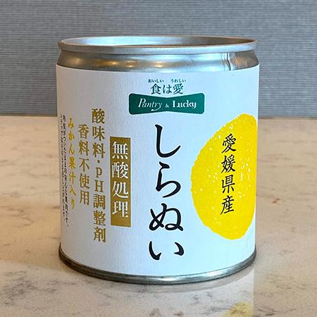 愛媛県産 しらぬい 【パントリー&ラッキー】【缶】のパッケージ画像