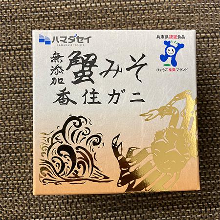 蟹みそ 香住ガニ【ハマダセイ】【缶】のパッケージ画像