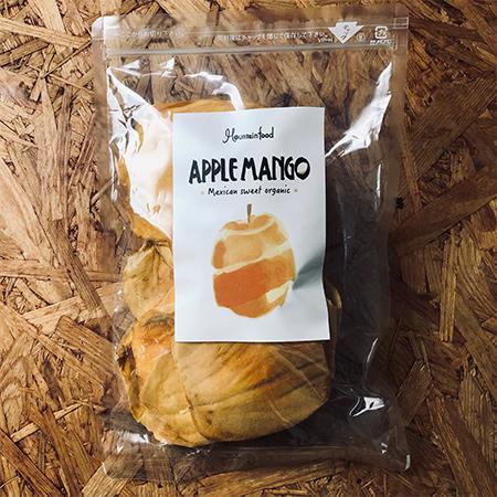 有機JAS オーガニック ドライマンゴー アップルマンゴー 【Mountainfood】のパッケージ画像