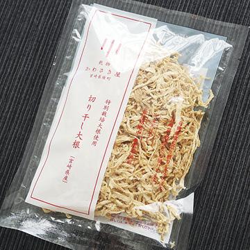 宮崎県産 切り干し大根 農薬不使用・無農薬・無添加 【かわさき屋】のパッケージ画像