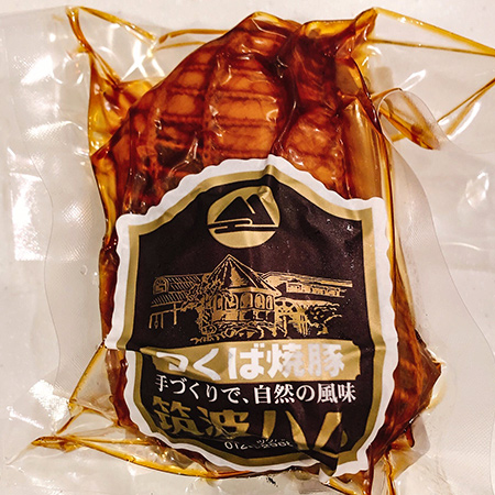 つくば焼豚 【筑波ハム】のパッケージ画像