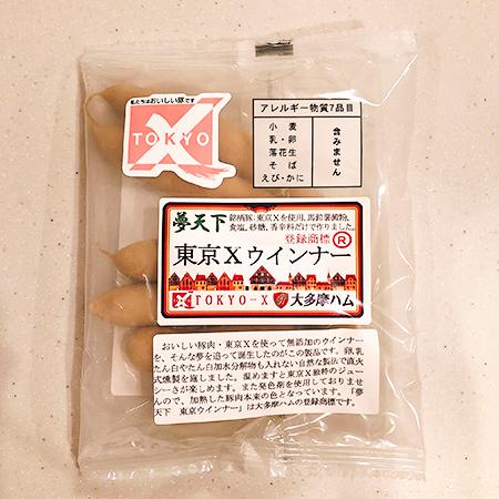 夢天下東京X粗挽きウインナー 【大多摩ハム】のパッケージ画像