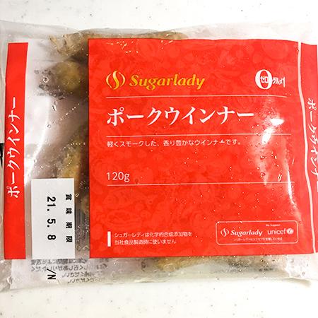 ポークウインナー 【シュガーレディ】【冷凍】のパッケージ画像