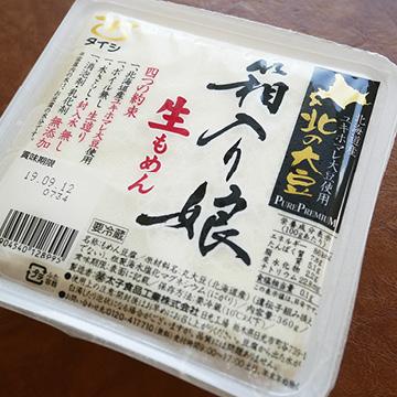 箱入り娘 もめん 【太子食品】のパッケージ画像