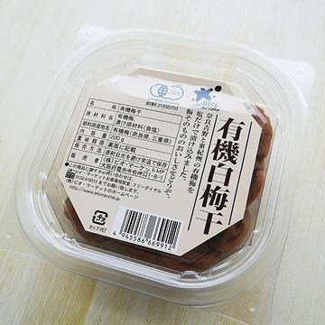 有機 白梅干 【ビオ・マルシェ】のパッケージ画像