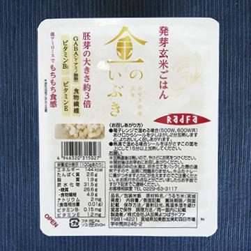 金のいぶき 発芽玄米 ごはん 【全農パールライス】のパッケージ画像