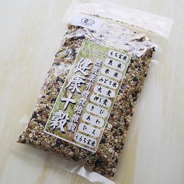 無農薬有機栽培雑穀 健康十穀 【わいふのさと】のパッケージ画像