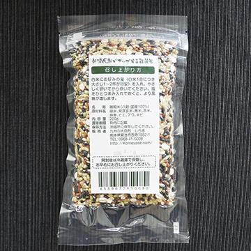 雑穀米 熊本産 【九州の大自然 しらき】のパッケージ画像