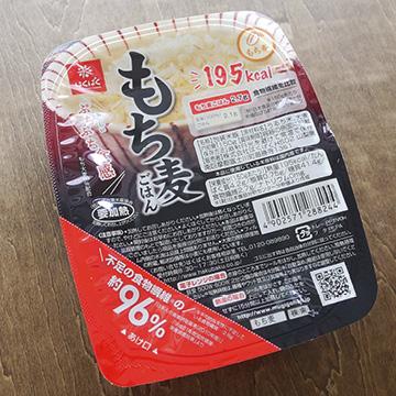 もち麦ごはん 無菌パック 【はくばく】のパッケージ画像