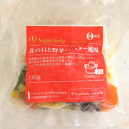 北の貝と野菜のバター風味 【シュガーレディ】【冷凍】のパッケージ画像