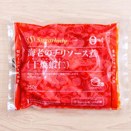 海老のチリソース煮(干焼蝦仁) 【SL Creations】【冷凍】のパッケージ画像