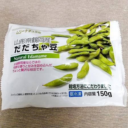 山形県鶴岡産 だだちゃ豆 【ムソー】【冷凍】のパッケージ画像