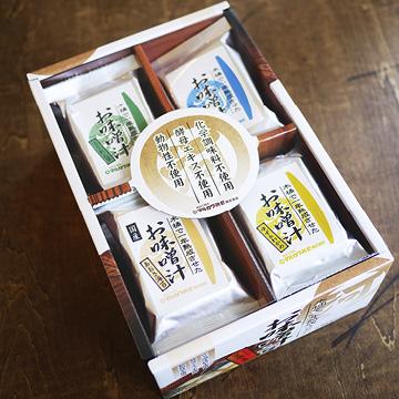インスタントみそ汁4種類セット 【マルカワみそ】のパッケージ画像