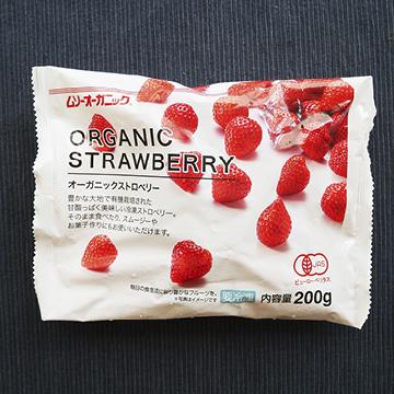 オーガニックストロベリー 【ムソー】【冷凍】のパッケージ画像