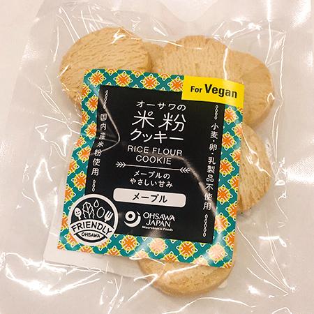 米粉クッキー メープル 【オーサワ】のパッケージ画像