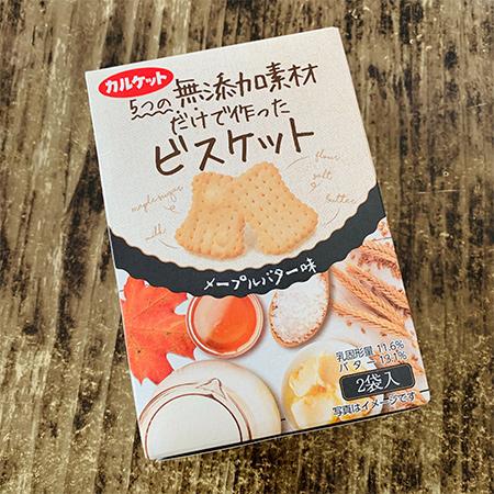 カルケット 5つの無添加素材だけで作ったビスケット 【イトウ製菓】のパッケージ画像