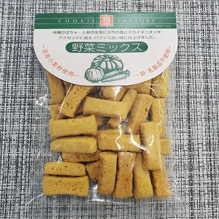 ナチュラルクッキー 野菜ミックス 【茎工房】のパッケージ画像