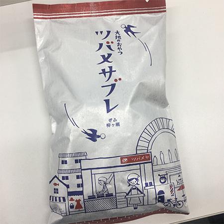 大地のおやつ ツバメサブレ 【山本佐太郎商店】のパッケージ画像