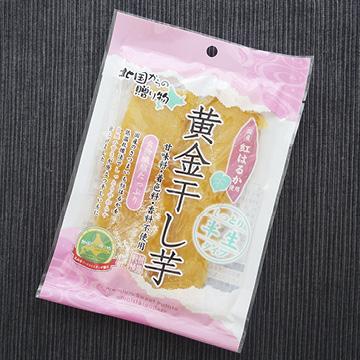 黄金 干し芋 【北国からの贈り物】のパッケージ画像