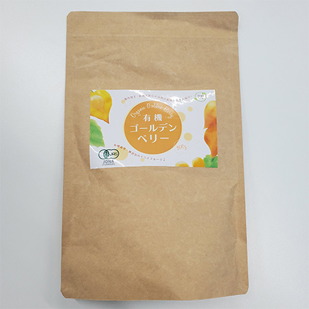 有機ゴールデンベリー 【オーガライフ】のパッケージ画像