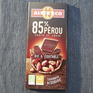 オーガニック フェアトレード チョコレートノワール アブソリュ 【ALTER ECO】のパッケージ画像