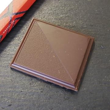 オーガニックダークチョコレート75% 【ヴィヴァーニ】の中身画像