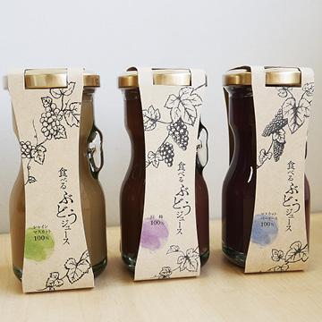食べるぶどうジュース 3本セット 【山梨Made】のパッケージ画像
