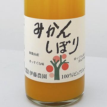 100%ピュアジュース みかん 【伊藤農園】のパッケージ画像