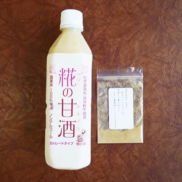 糀の甘酒 はなのあまざけ 【樽の味】のパッケージ画像