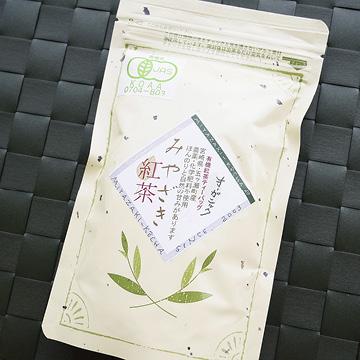 有機紅茶 ティーバッグ 【宮崎茶房】のパッケージ画像