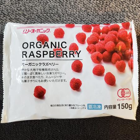 オーガニックラズベリー 【ムソー】【冷凍】のパッケージ画像