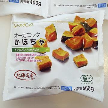 オーガニックかぼちゃ 【ムソー】【冷凍】のパッケージ画像