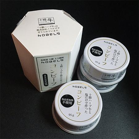 十勝ハーブ牛と塩だけで作ったコンビーフ 【塩田屋】【缶】のパッケージ画像