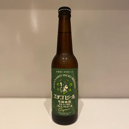 有機栽培プレミアムビール 【エチゴビール】のパッケージ画像
