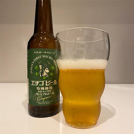 有機栽培プレミアムビール 【エチゴビール】の中身画像