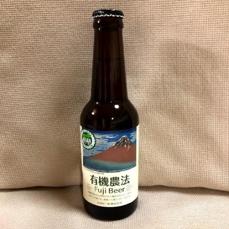 有機農法・富士ビール 【日本 ビール】のパッケージ画像