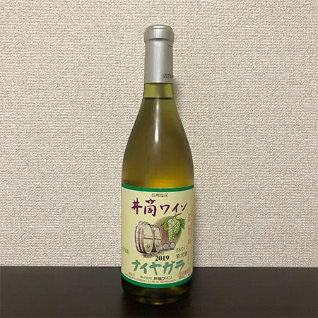 無添加ナイヤガラ白 辛口  【井筒ワイン】のパッケージ画像