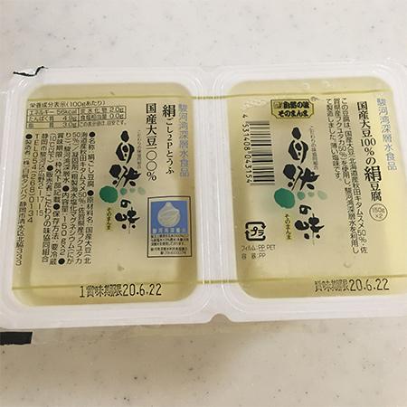 駿河湾深層水使用の絹豆腐 【自然の味そのまんま】のパッケージ画像