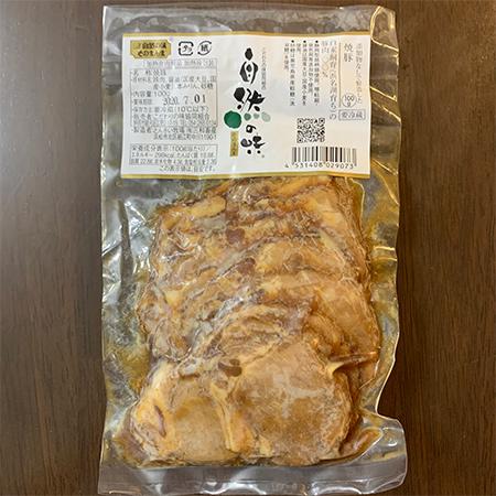 無添加 焼豚 【自然の味そのまんま】のパッケージ画像