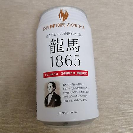 国産無添加 龍馬1865 【日本ビール】のパッケージ画像