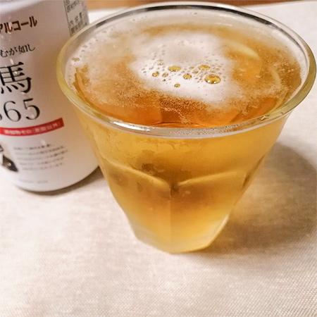 国産無添加 龍馬1865 【日本ビール】の中身画像