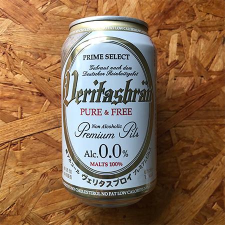 ノンアルコールビール ヴェリタスブロイ 【ヴェリタスブロイ】のパッケージ画像
