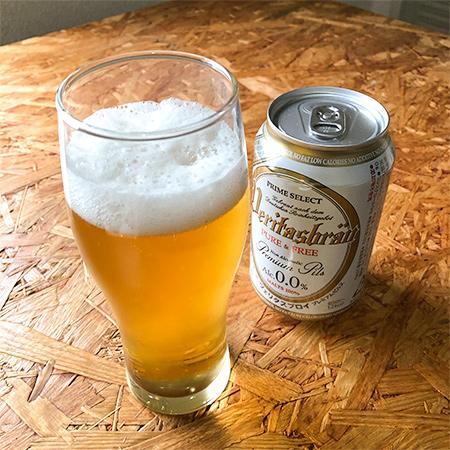 ノンアルコールビール ヴェリタスブロイ 【ヴェリタスブロイ】の中身画像