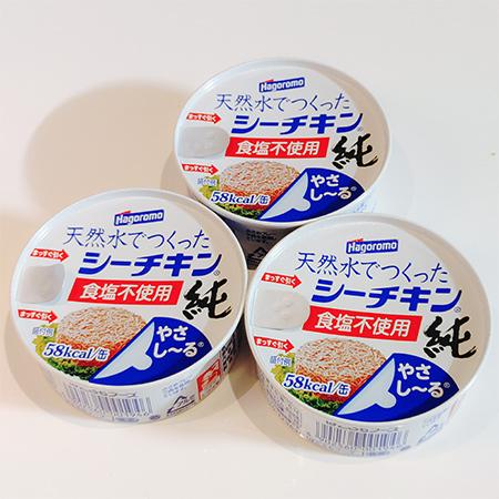天然水でつくったシーチキン純 【はごろもフーズ】【缶】のパッケージ画像