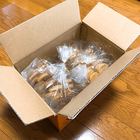 豆乳おからクッキー 10種類 詰め合わせ  【ベイク・ド・ナチュレ】のパッケージ画像