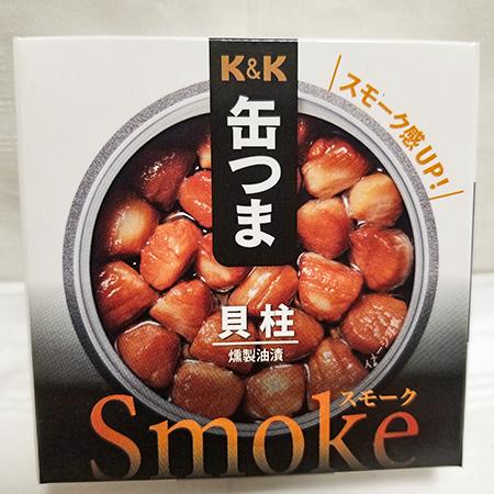 缶つまスモーク 貝柱 【K&K】【缶】のパッケージ画像