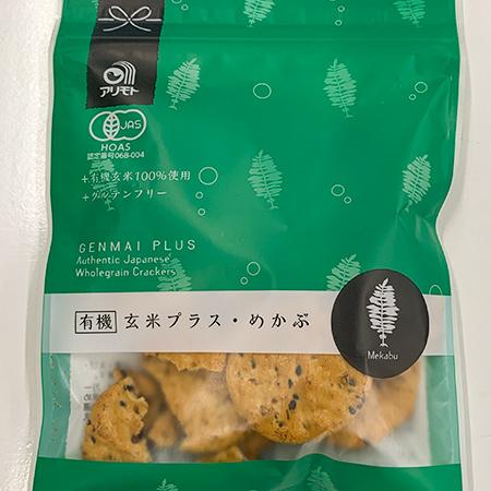 有機玄米プラス・めかぶ 【アリモト】のパッケージ画像
